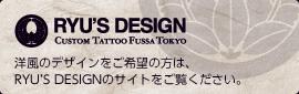 RYU'S DESIGN